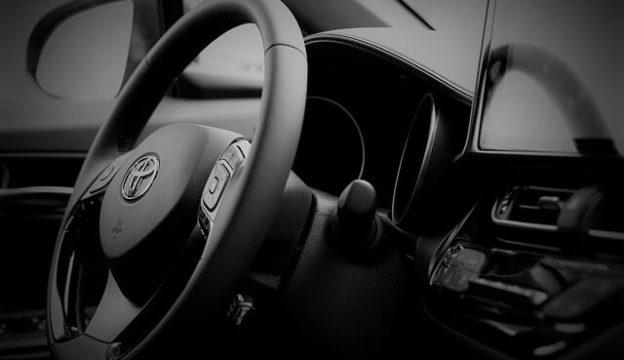 トヨタのハンドル