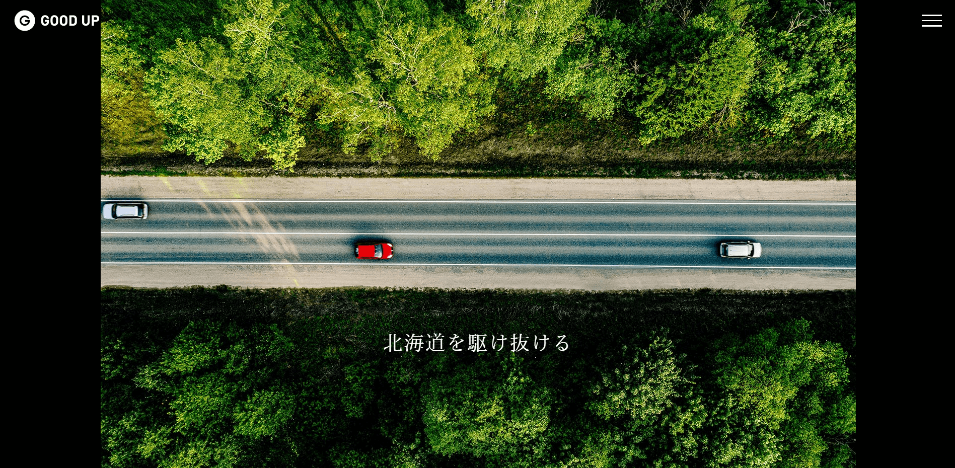 グッドアップ旭川店